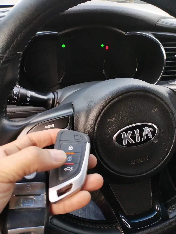 岳西配汽车钥匙