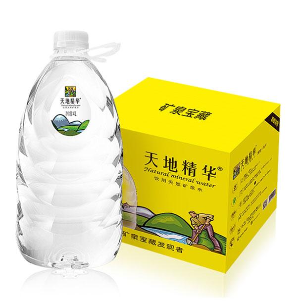 饮用桶装水时需要注意哪些?