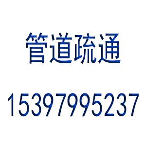 萍乡正盛管道工程服务公司