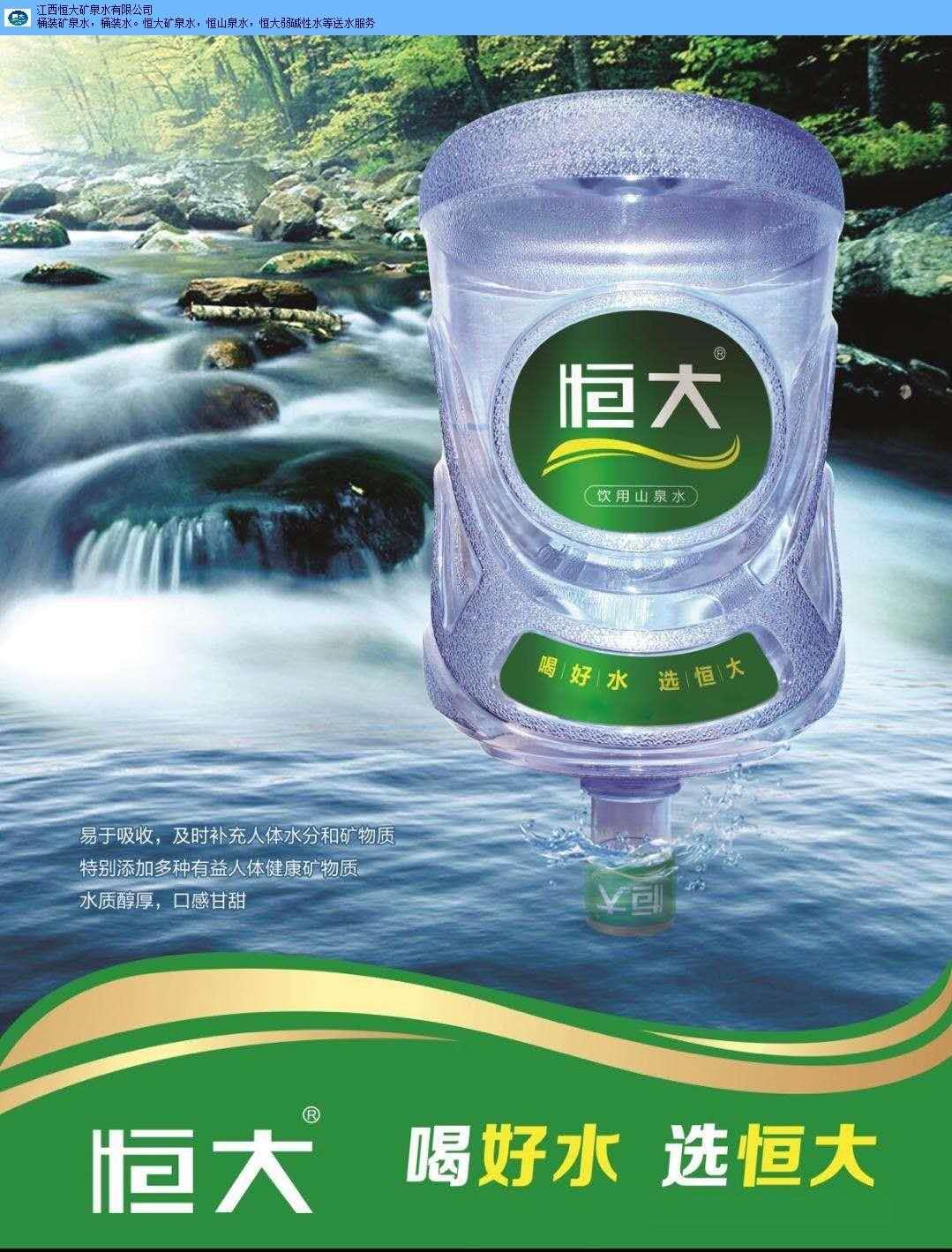 太原送水告诉你桶装水细菌超标原因