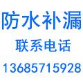 浙江义庆防水科技有限公司