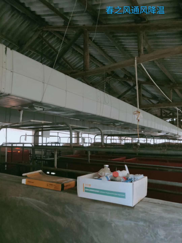 梅州通风管道安装_排烟风机设置要求