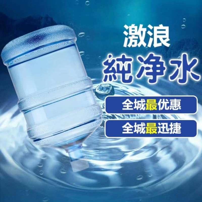 乌鲁木齐桶装水告诉你矿物质水与天然矿泉水的区别