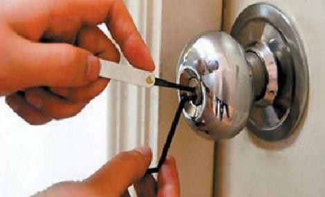 家用锁具知识