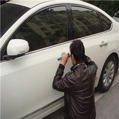 章贡开汽车锁方法