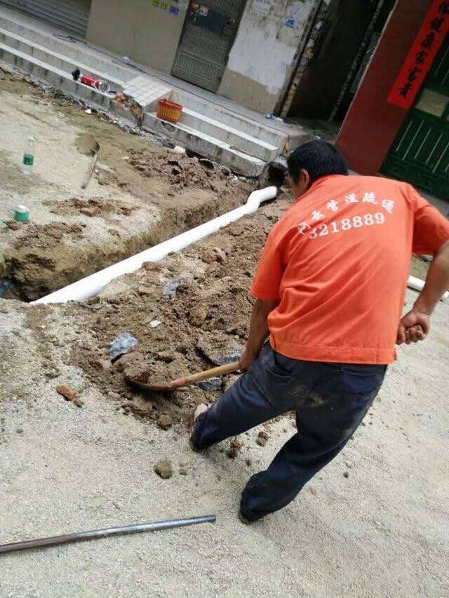 惠州排污管维修安装注意事项