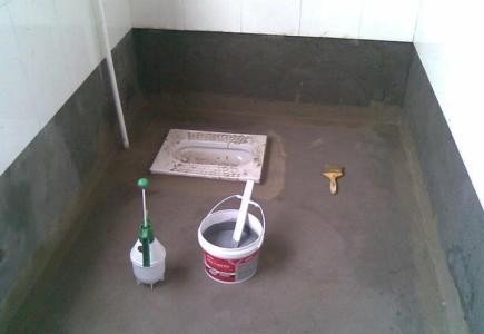 卫生间的防水做法