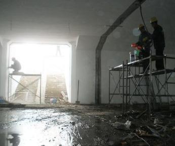 县地下室防水补漏施工规范要求