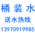 南昌市南柴水站