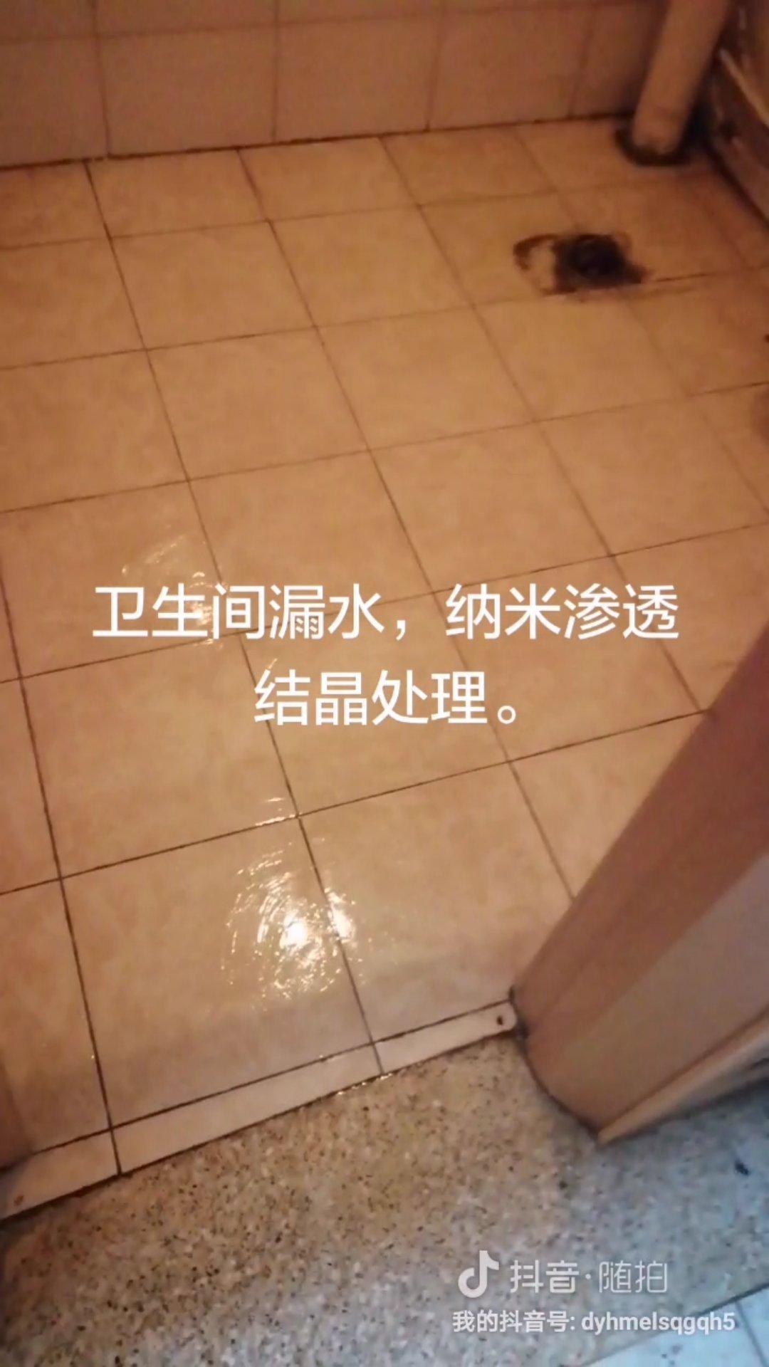 墙内管道漏水检测多少钱
