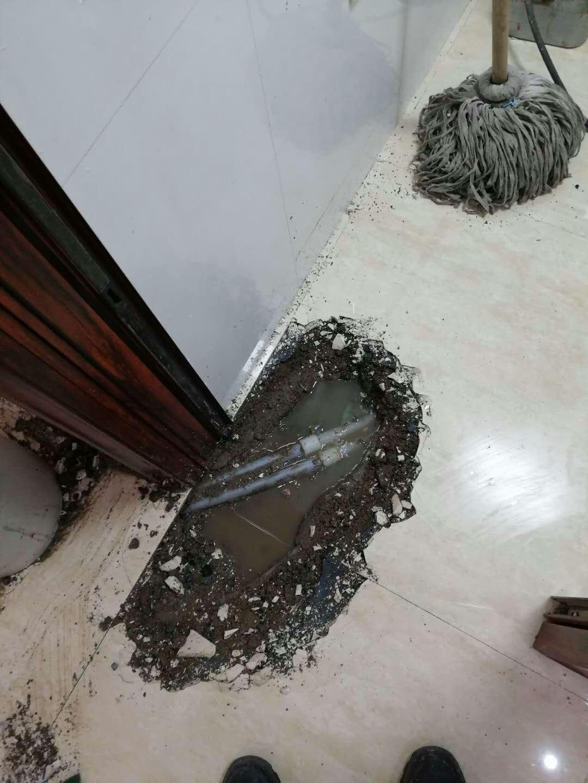 管道漏水维修方法