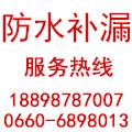 鑫辉建筑材料有限公司