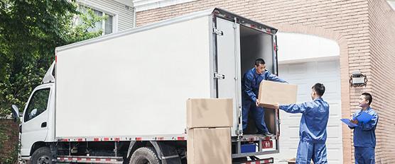 鹤壁要选择专业的搬家公司