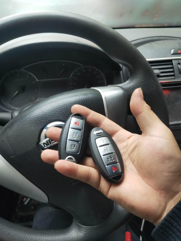 配汽车钥匙怎么做省钱