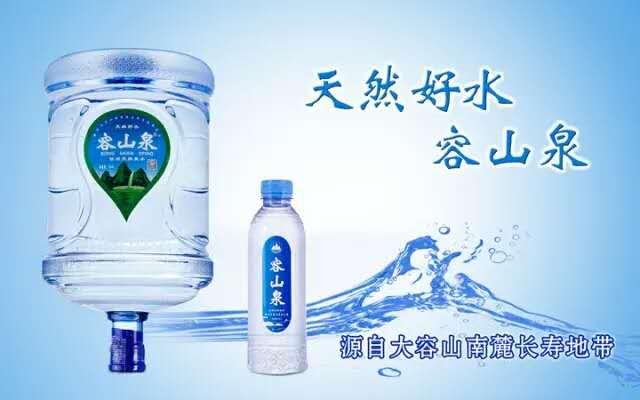 饮用纯净水的好处