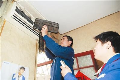 海尔空调E6维修清洗