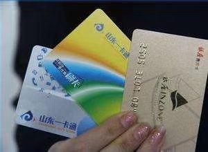 淄博购物卡回收