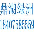 鼎湖绿洲饮用桶装水配送站