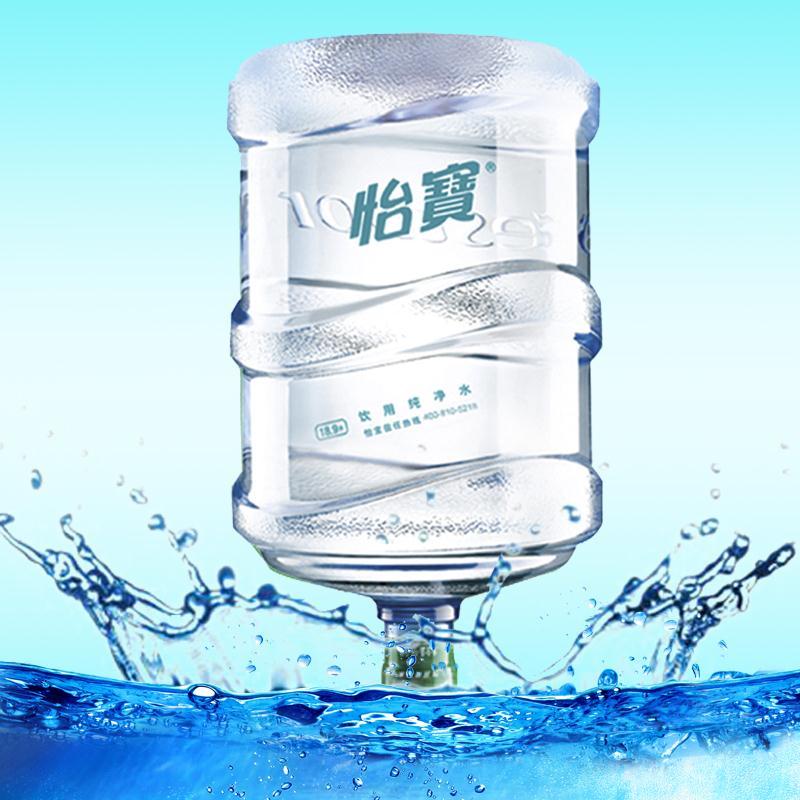 怡宝18.9L饮用桶装水