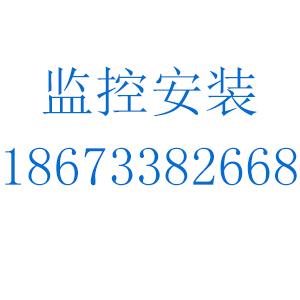 醴陵市安普电子工程有限公司