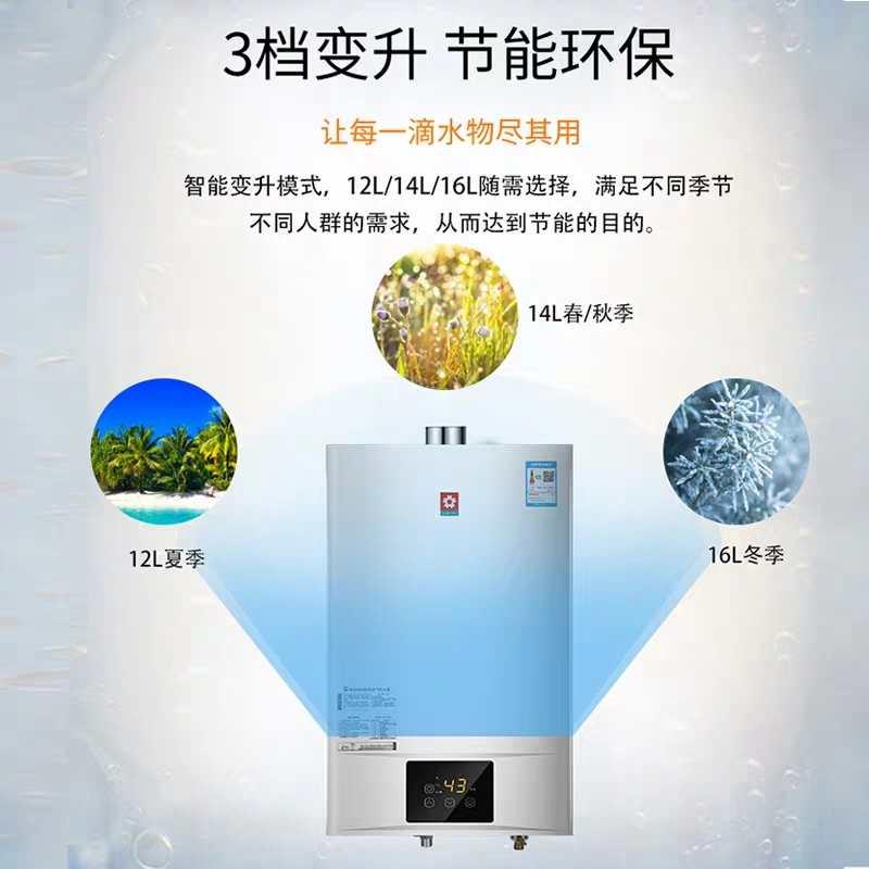 夏季燃气热水器的保养