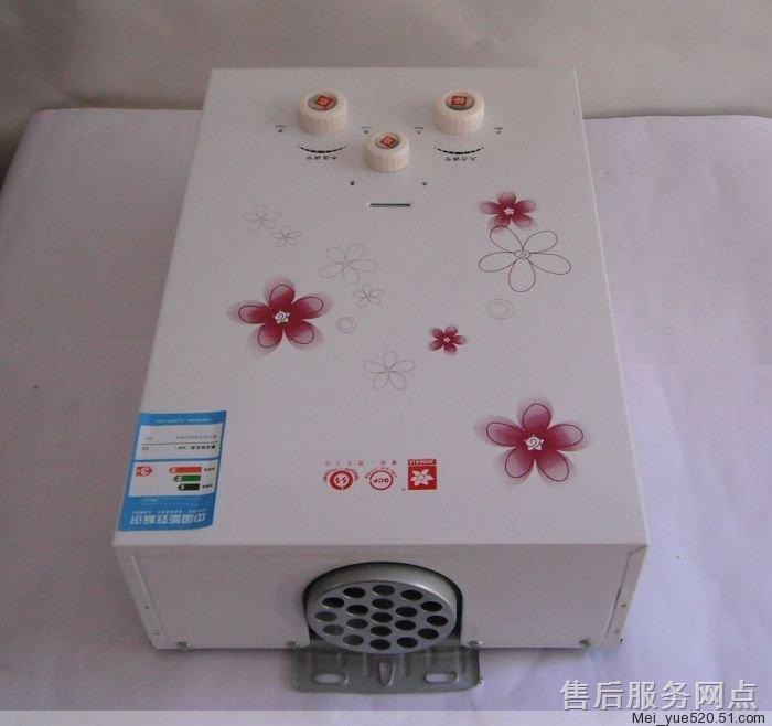 樱花热水器故障维修处理