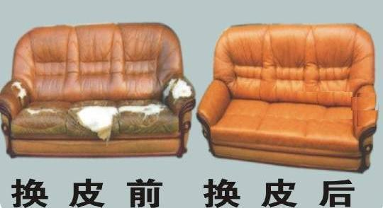 沙发常见的种类及维修方法