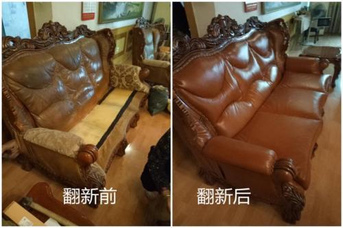 沙发维修方法有哪些