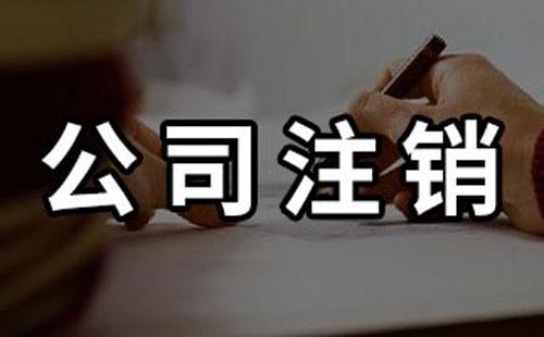 个体工商户注册申请流程
