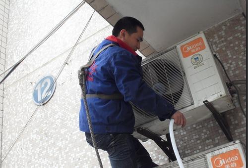 空调清洗方法介绍