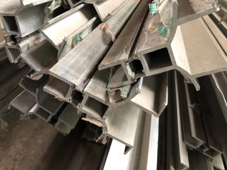 鉴别废不锈钢的方法