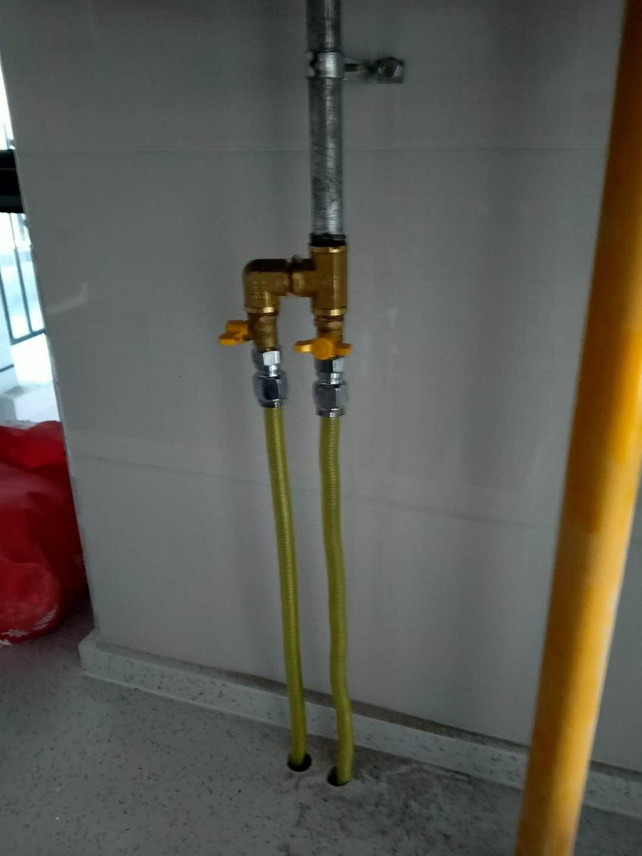 伊犁热水器上门维修