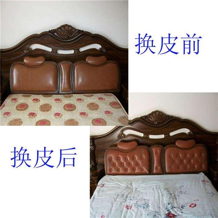 实木家具怎么保养?