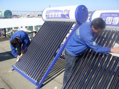 太阳能热水器几种常见故障
