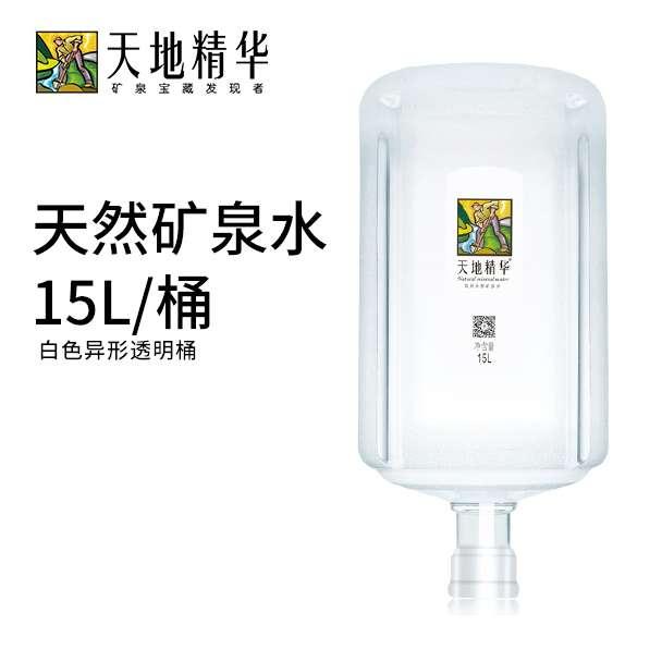 政务区桶装水配送_正确饮用桶装水的方法