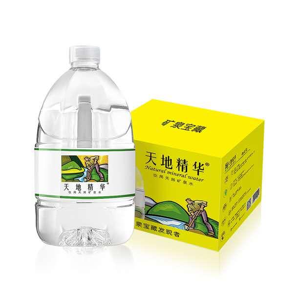 政务区桶装水配送公司判断桶装水真伪的方法