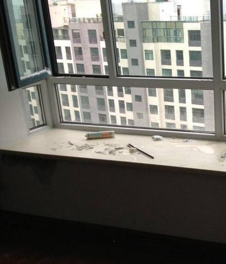 飘窗防水补漏施工方案