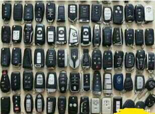 界首配汽车钥匙公司应该如何选择