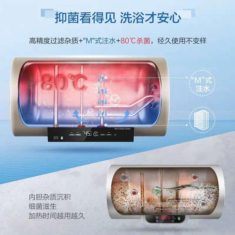 海尔燃气热水器故障维修