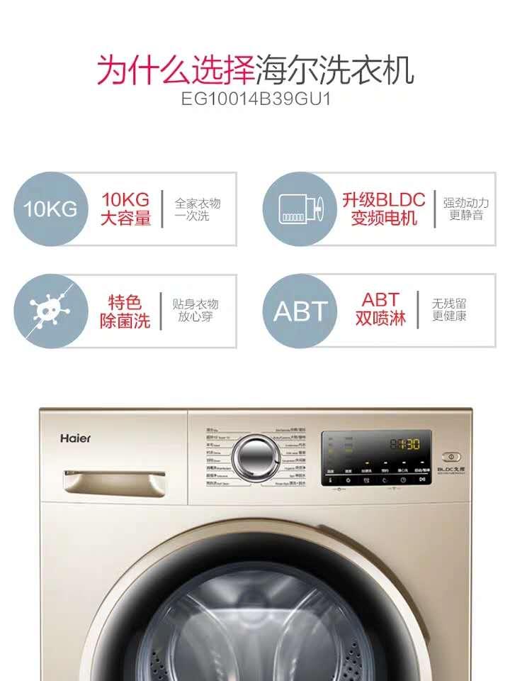 洗衣机漏水如何维修