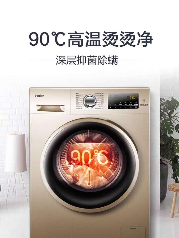 海尔洗衣机维修故障判断方法