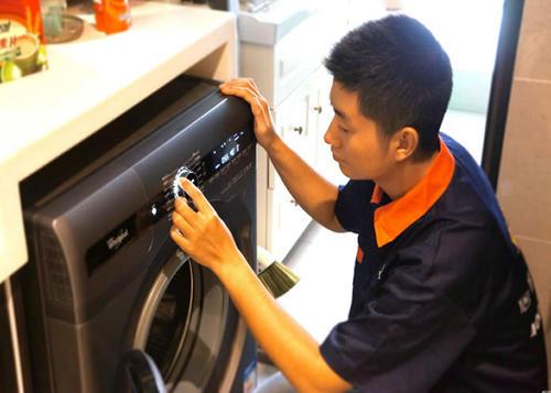 家电洗衣机故障维修