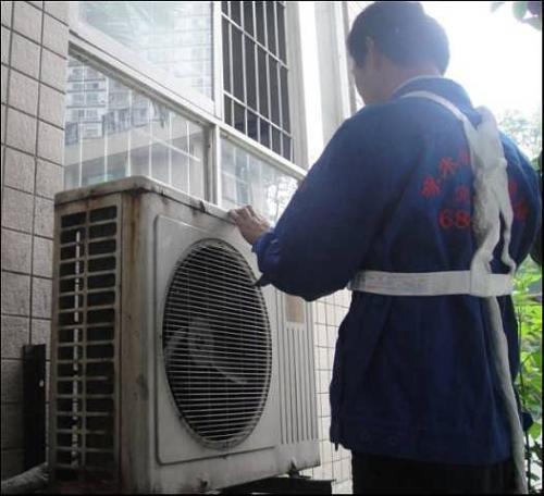 空调制冷不足什么情况