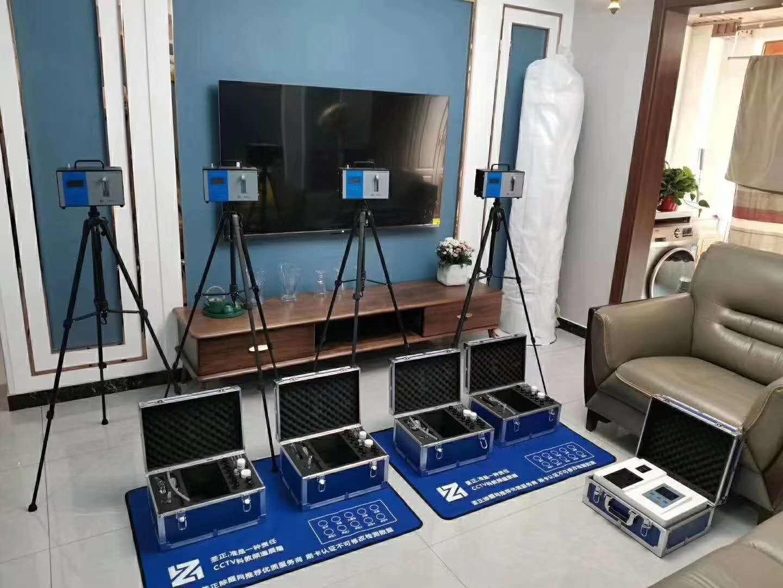 你买的家用甲醛检测设备靠谱吗?