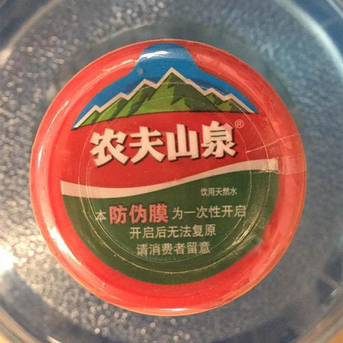 桶装水的真水和假水鉴别方法