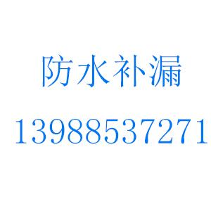 丽江东方雨虹防水材料
