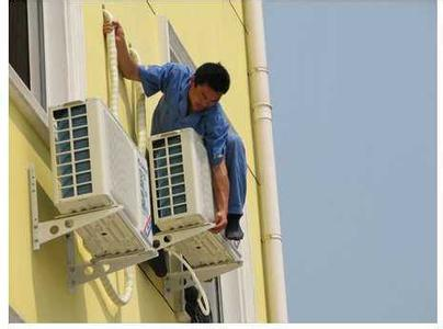 挂机空调故障维修