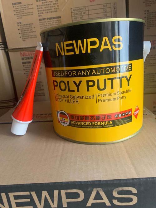 油漆涂料发黑、泛黄和使用环境有关