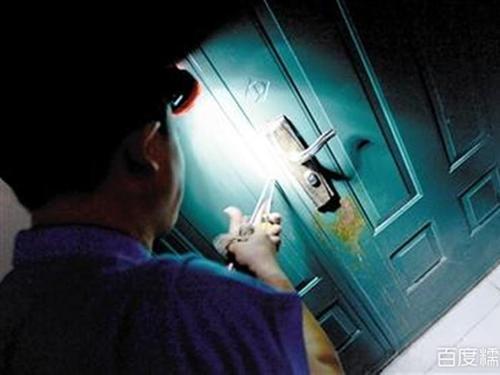 天津塘沽区24小时开锁换锁