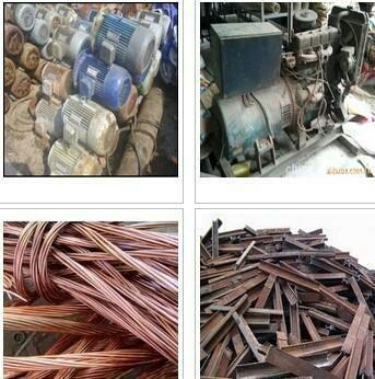 长沙废金属回收处理技术怎样?